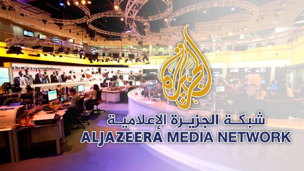 Activists condemn call to stop Al Jazeera