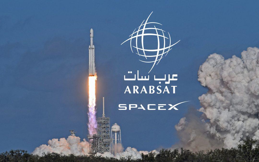 ركز عربسات وإيلون موسك على أوروبا من خلال إطلاق صاروخ (فالكون الثقيلة) القادم