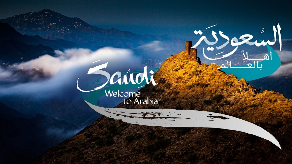 Today on #WorldTourismDay, #SaudiArabia is celebrating a historic mile stone - opening the kingdom to international tourism for the first time. Starting immediately, visitors will be able to obtain one year, multiple entry visa.