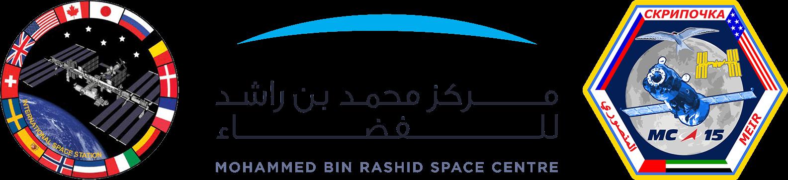 UAE first astronaut Soyuz launch Hazza Ali Abdan Khalfan Al Mansouri